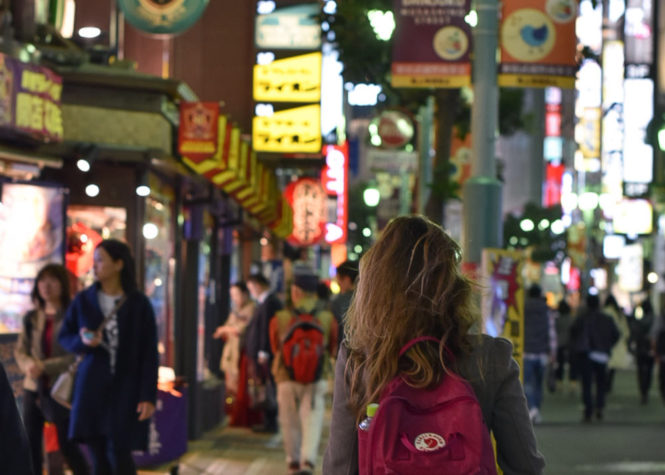 What to see in Tokyo in 4-5 days? Tokyo city guide.